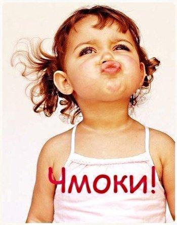 ребенок, девочка, малыш, поцелуй, смешной