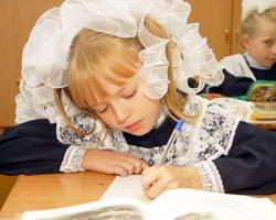девочка, школьница, ученица, форма, банты, школа, образование
