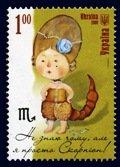 гороскоп, зодиак, знаки зодиака, скорпион, марки
