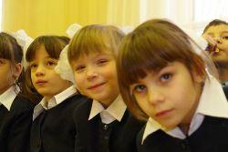 Отвергаемые дети в классе