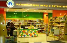 Поход с детьми в магазин, или супермаркет полон неожиданностей