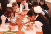 Как подготовить домашних детей к школе