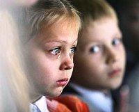 Неблагополучные дети