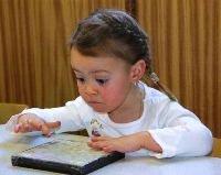 Ребенок 1.5 лет: его игры и интересы.