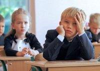 Как помочь ребёнку адаптироваться в школе