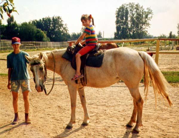 Конный спорт для ребенка