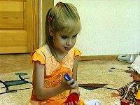 Слепые дети: адаптация с рождения