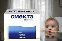 Смекта для детей: здоровье по инструкции