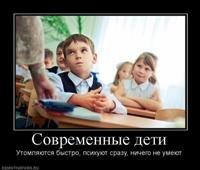 Современные дети: есть ли у них детство?