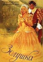 Лучшие фильмы для детей в истории кино или что надо посмотреть с ребенком обязательно