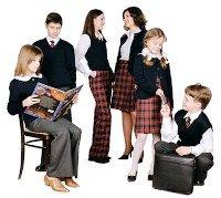 Школьная форма для детей