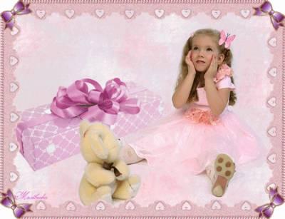 Поздравляем дочку с 8 марта