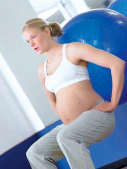 Фитнес для беременной