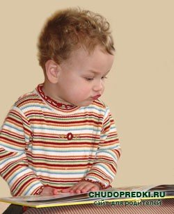 Ребенку второй год: два направления развития